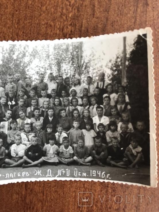 1946 Одесса Пионер лагерь железной дороги, фото №7