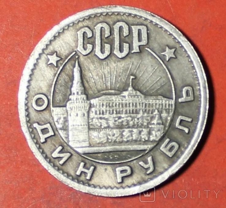 Один рубль 1962 г пробный КОПИЯ, фото №2