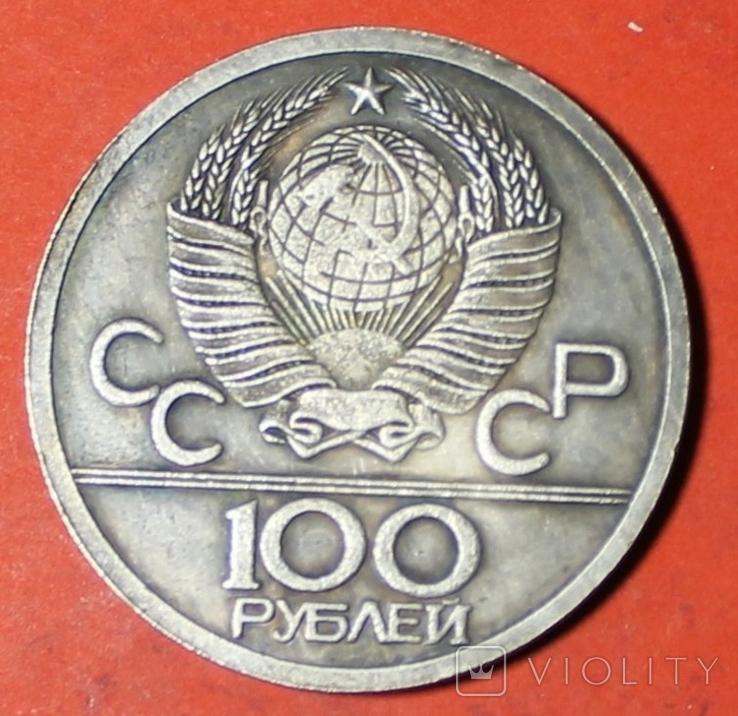 100 рублей СССР портрет Ленина без года выпуска копия, фото №2
