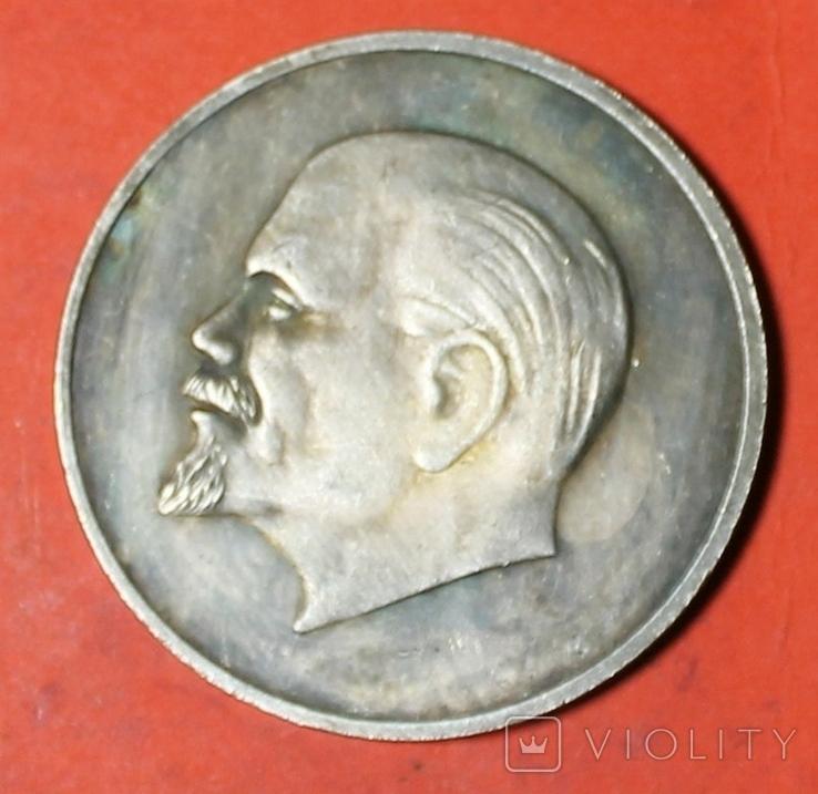 100 рублей СССР портрет Ленина без года выпуска копия, фото №3