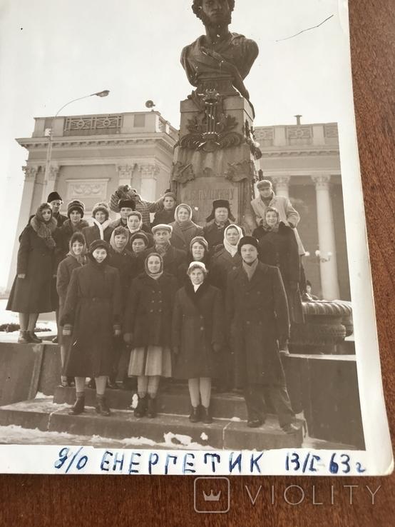 1963 Одесса Дом отдыха Энергетик Памятник, фото №4