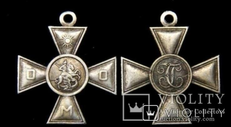 Георгиевский крест без степени ОМО копия креста