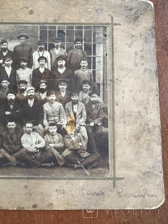 1900 Одесса фото рабочие, фото №4