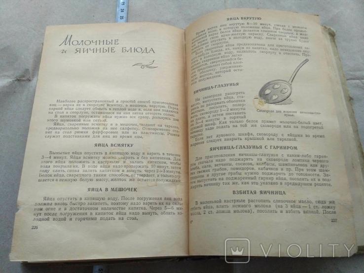 Кулинарные рецепты 1960р, фото №12