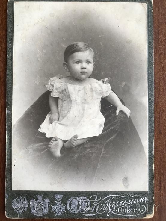 Одесса Фото Мульман ребёнок, фото №2