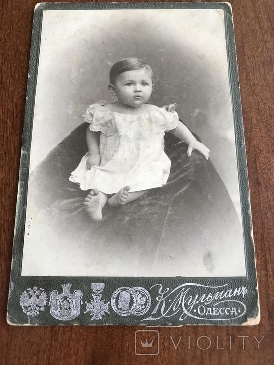 Одесса Фото Мульман ребёнок, фото №4