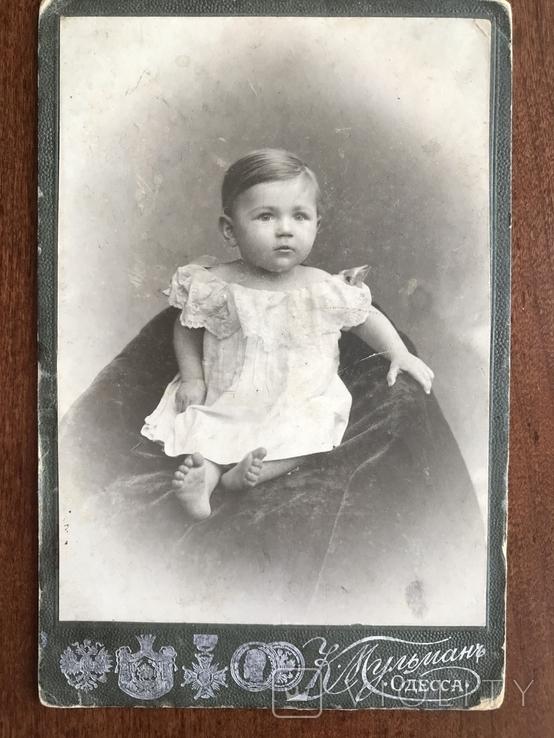 Одесса Фото Мульман ребёнок, фото №7