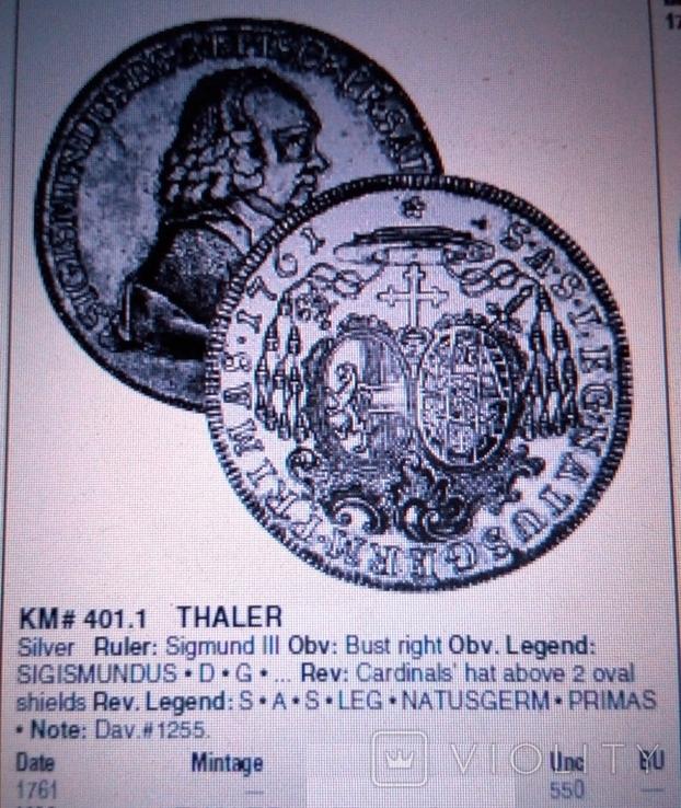 1 таляр /27 грам срібла 900 проби/ Зальцбург 1761 р. ( дуже високоякісна копія), фото №7