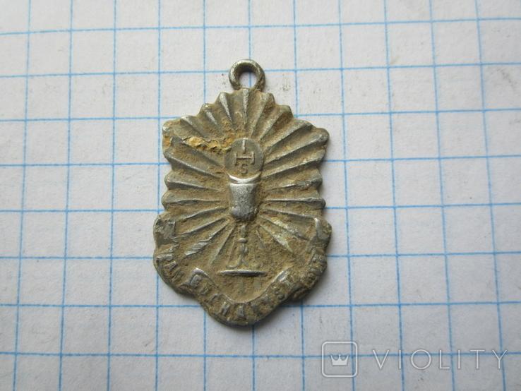 Памятный ljдовоенный жетон., фото №2