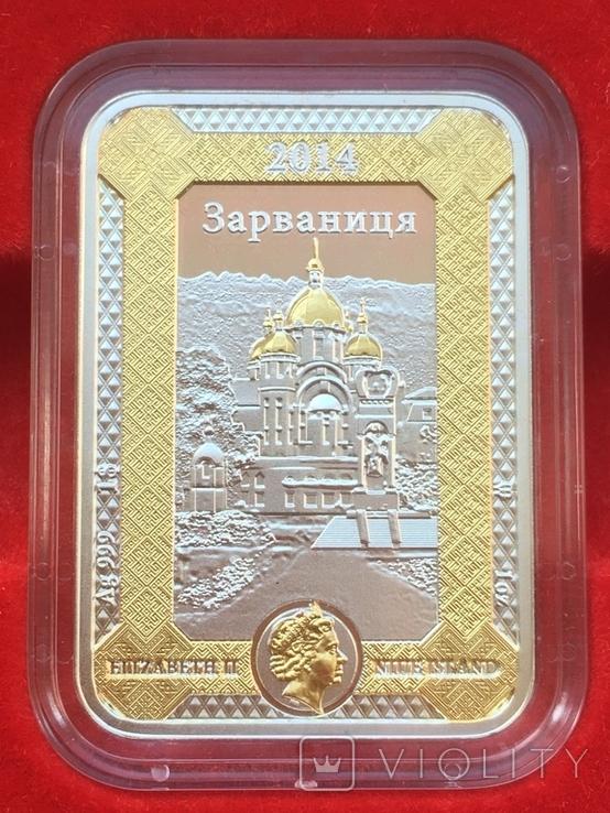 Ікона Зарваницької Матері Божої 1 долар 2014 рік Срібло 999' позолота, фото №4