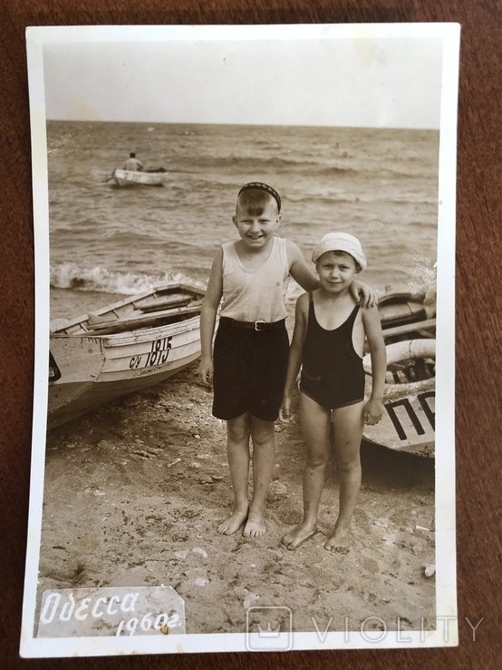1960 Одесса Дети на берегу Лодка, фото №3