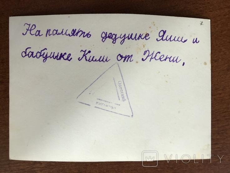 1960 Одесса Дети на берегу Лодка, фото №4