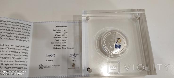 Юбилейная колекционная серебрянная монета, фото №2