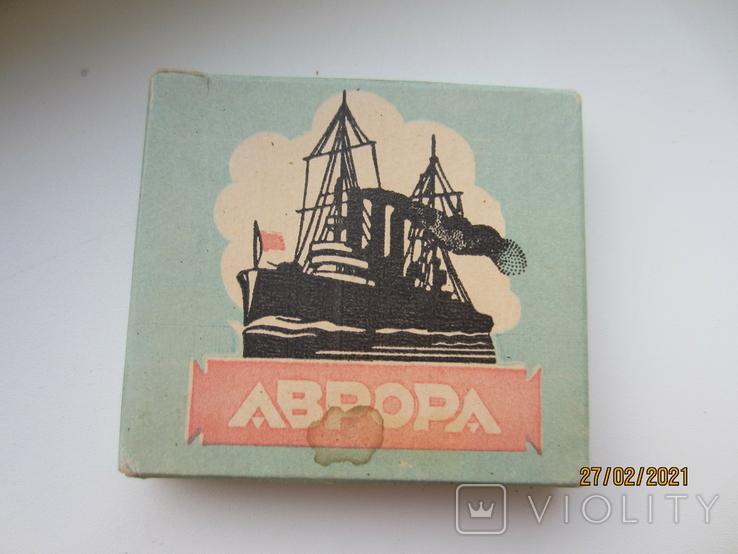 Сигареты аврора купить сигареты с доставкой по россии без предоплаты купить в интернет