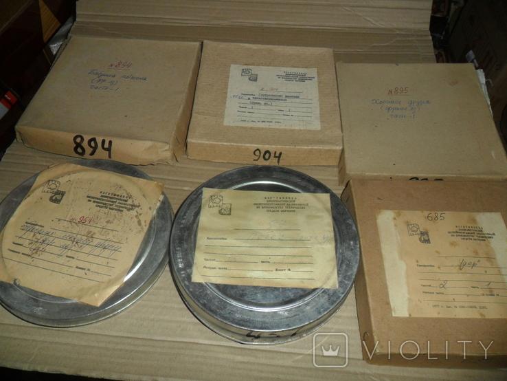 Кинопленка 16 мм 7 штук в лоте Французский,английский язык и др. Бабушка питона,удар., фото №8