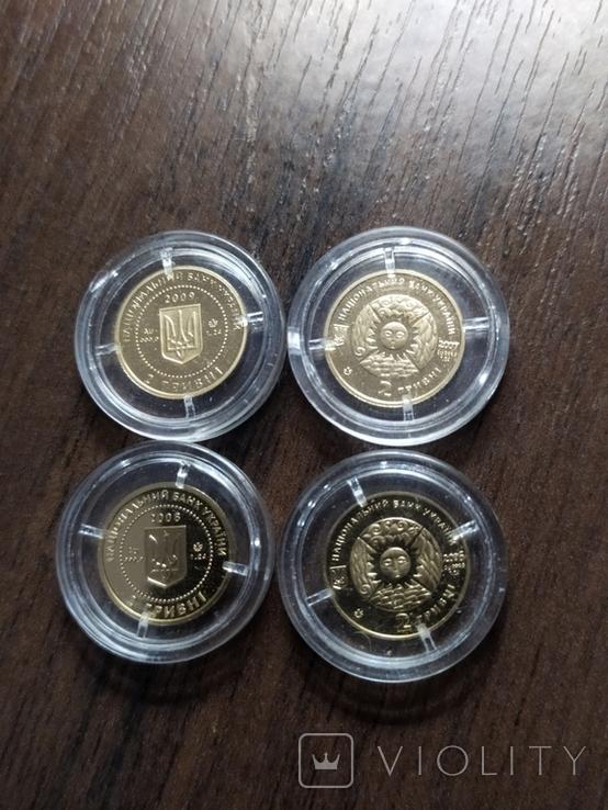 2 гривны.Золото (4 шт.)., фото №3