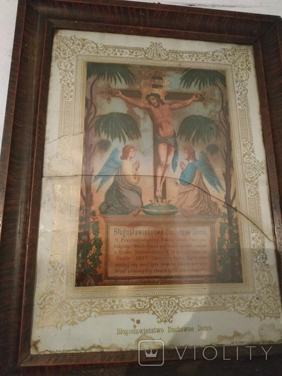 Bogosawienstwo Duchowe Domu, фото №2