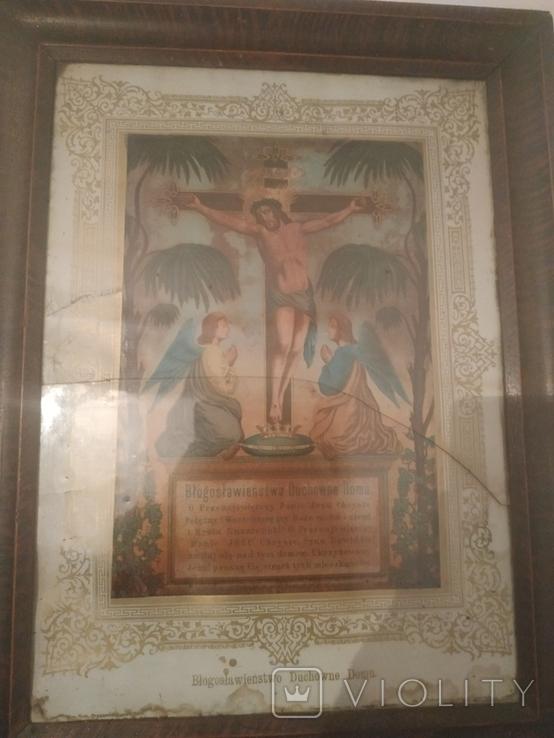 Bogosawienstwo Duchowe Domu, фото №3