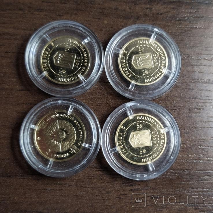 2 гривны.Золото (4 шт.) Украина., фото №3