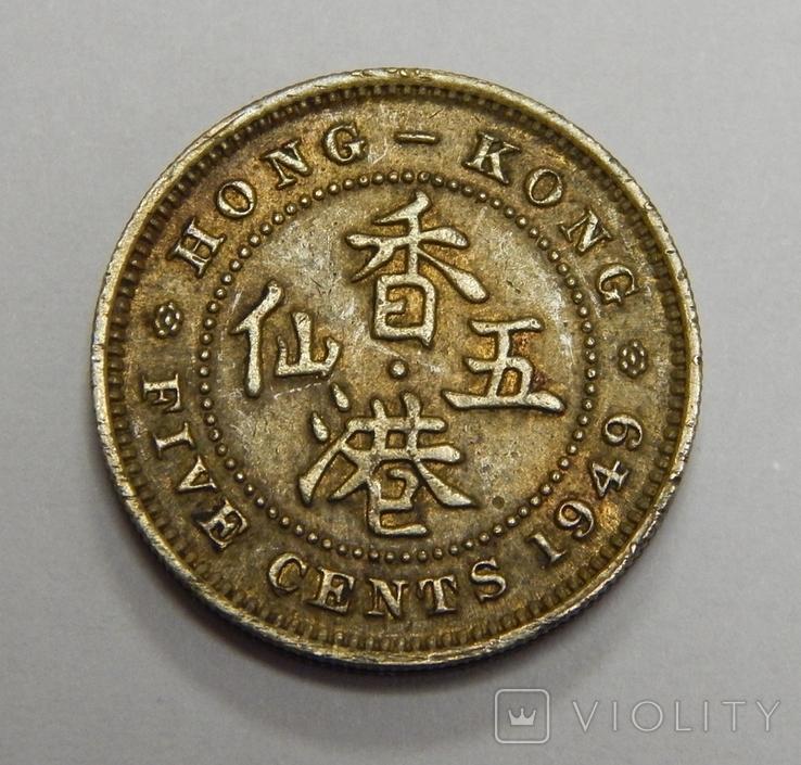 5 центов, 1949 г Гон-Конг, фото №2