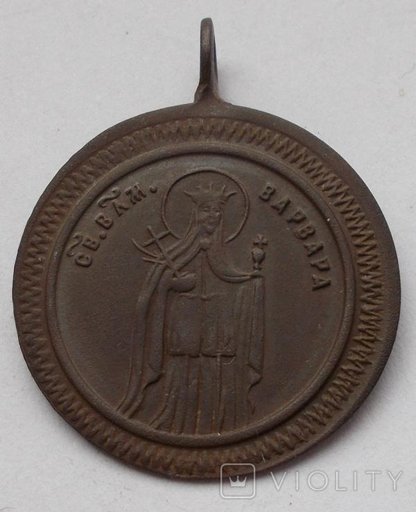 Нательная ладанка Св. Николай/ Св. Варвара, фото №2