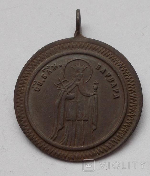 Нательная ладанка Св. Николай/ Св. Варвара, фото №3