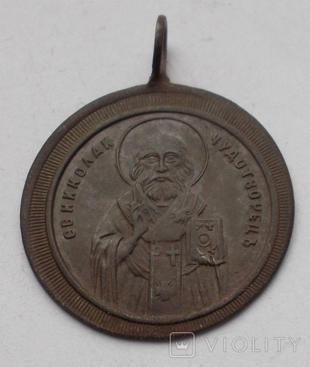 Нательная ладанка Св. Николай/ Св. Варвара, фото №5