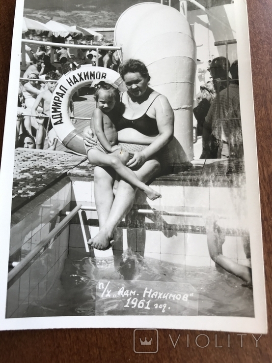 1961 Одесса Адмирал Нахимов, фото №3