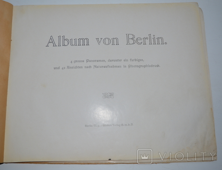 """Фото альбом """"Берлин""""., фото №3"""