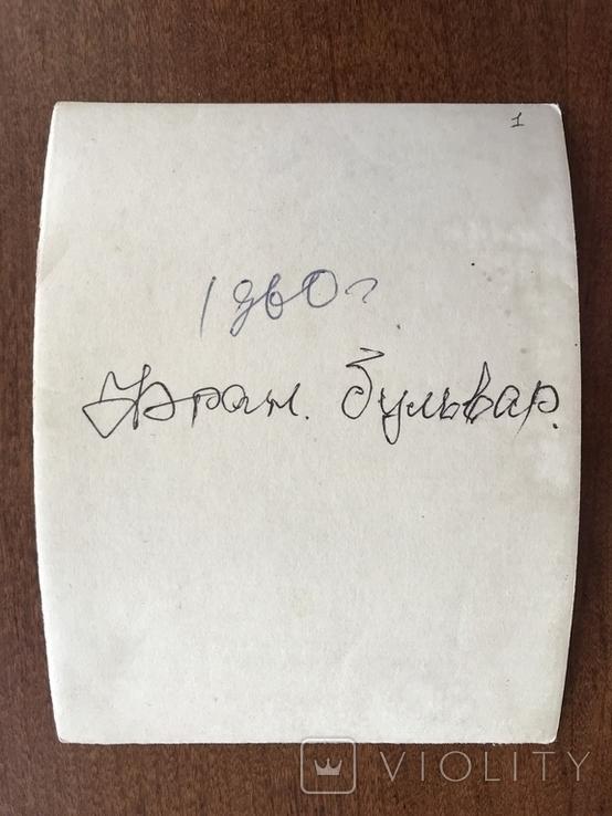 1960 Одесса На бульваре Коляска, фото №4