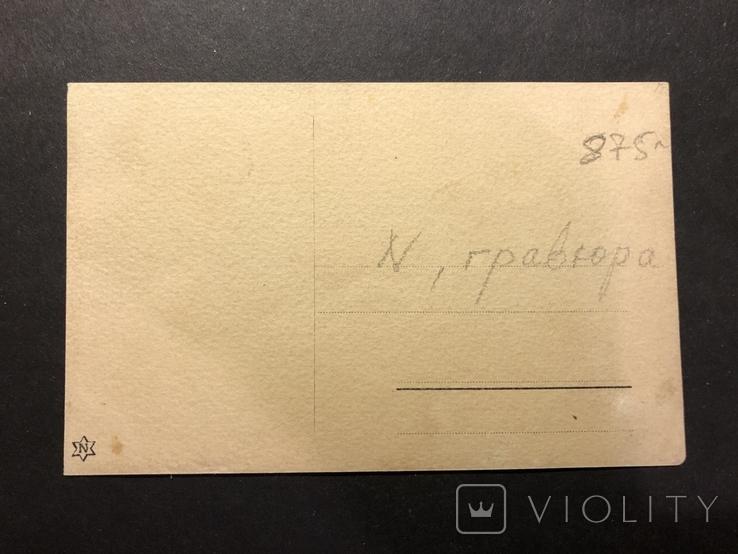 Наполеон. Гравюра, фото №3