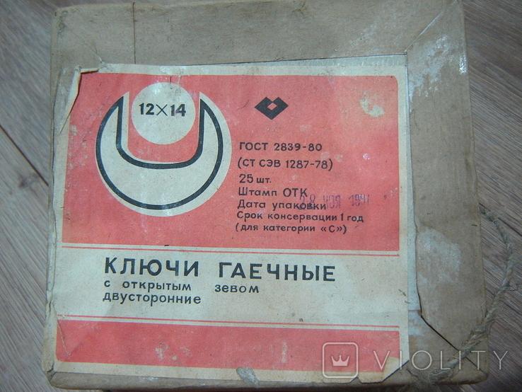 Ключи гаечные 12 х 14 в коробке 22 шт., фото №4