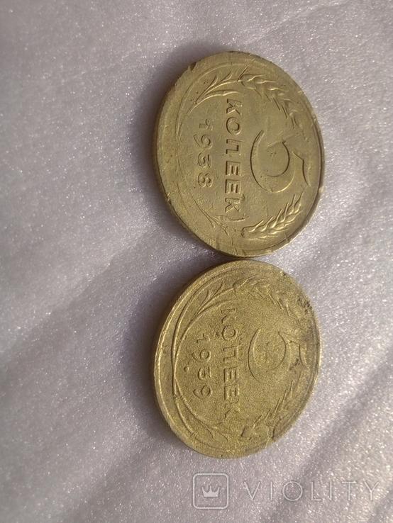 5 копеек 1938 и 1939 года, фото №7