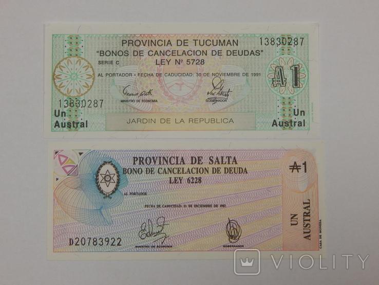 2 чека Аргентины, фото №2