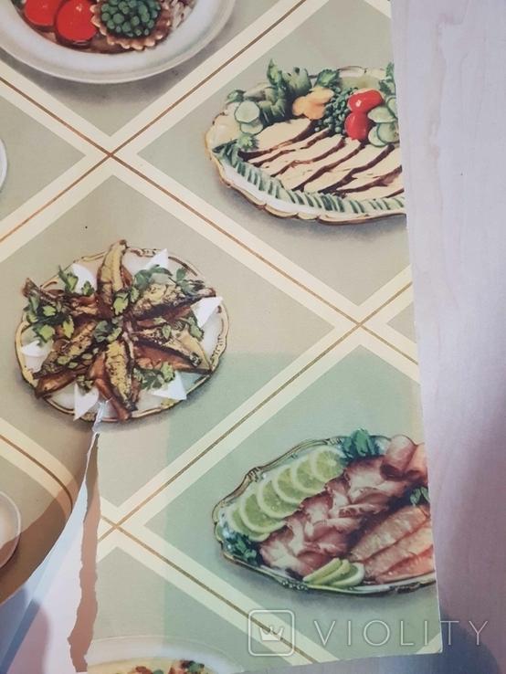 Кулинария 1964 г., фото №3