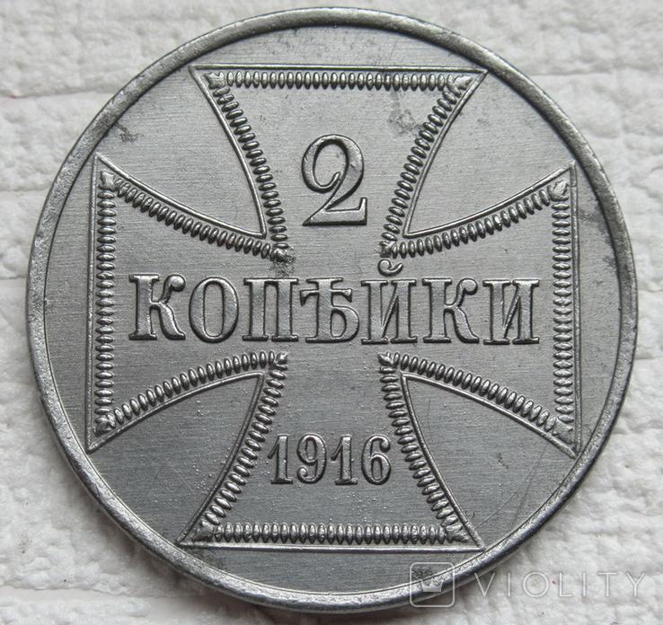 2 копейки 1916 г. (А) Германия, Оккупационные, фото №2