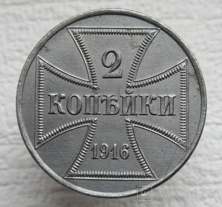 2 копейки 1916 г. (А) Германия, Оккупационные, фото №4