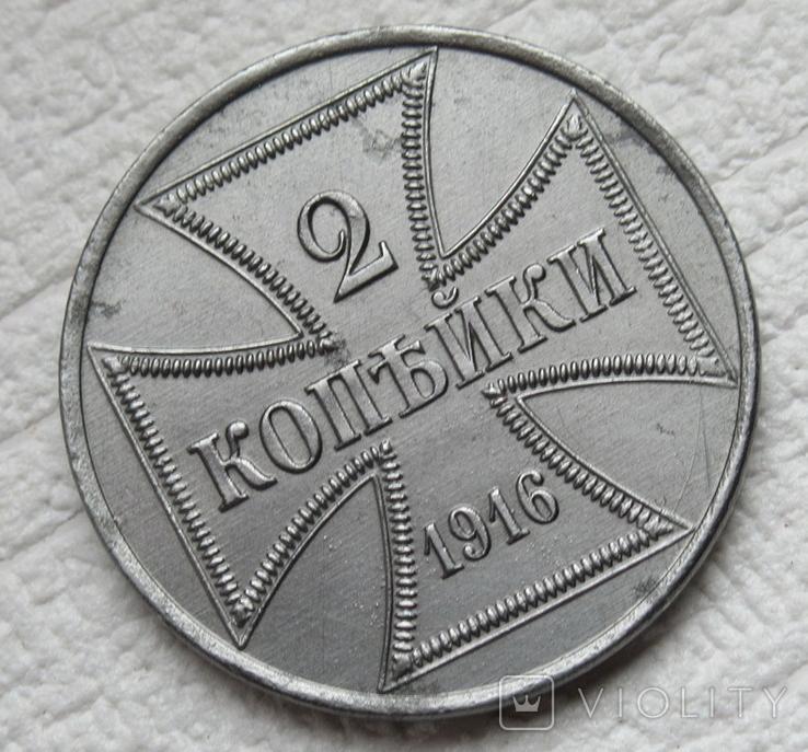 2 копейки 1916 г. (А) Германия, Оккупационные, фото №6