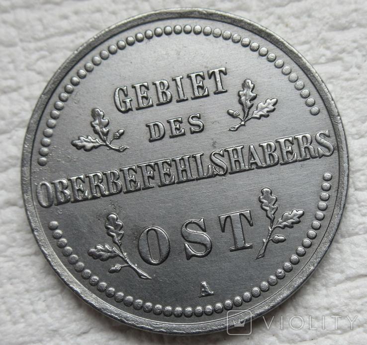 2 копейки 1916 г. (А) Германия, Оккупационные, фото №10