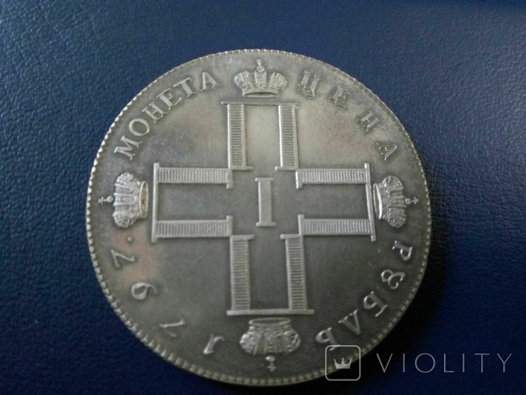 1 рубль 1797 року 29,36 грам срібла 900- копія рідкісної, фото №3