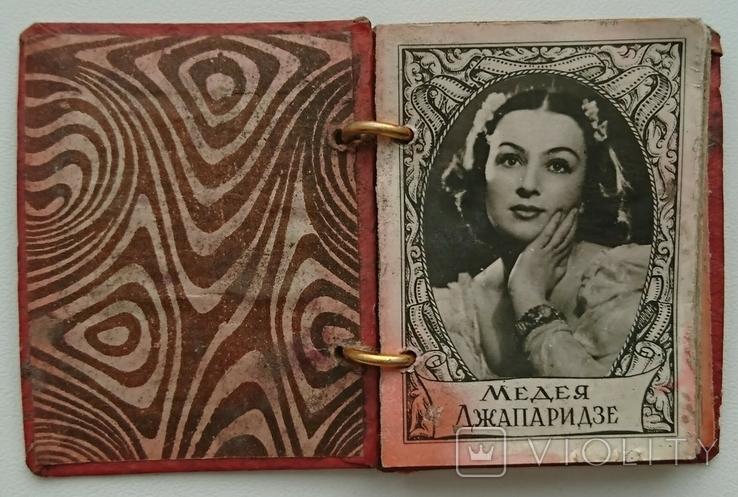 Артельный альбомчик Советские кино-артисты., фото №3