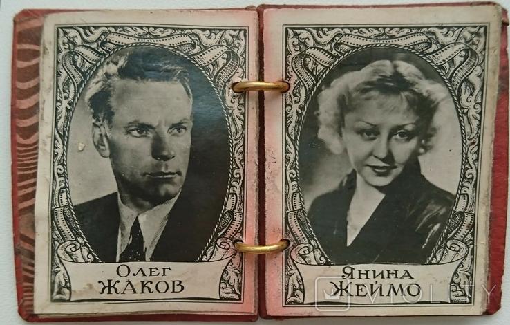 Артельный альбомчик Советские кино-артисты., фото №5