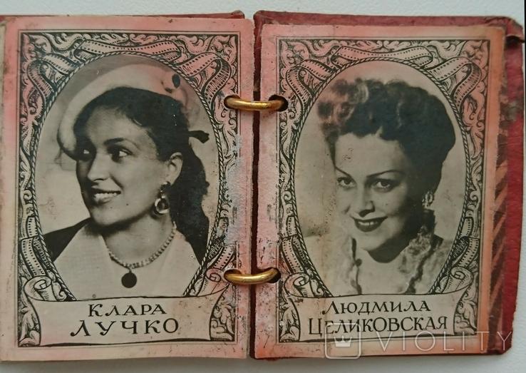 Артельный альбомчик Советские кино-артисты., фото №8
