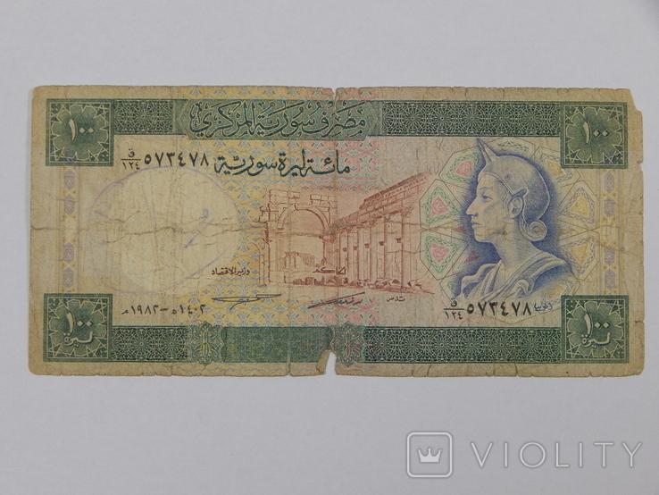 Бона 100 фунтов, Сирия, фото №2