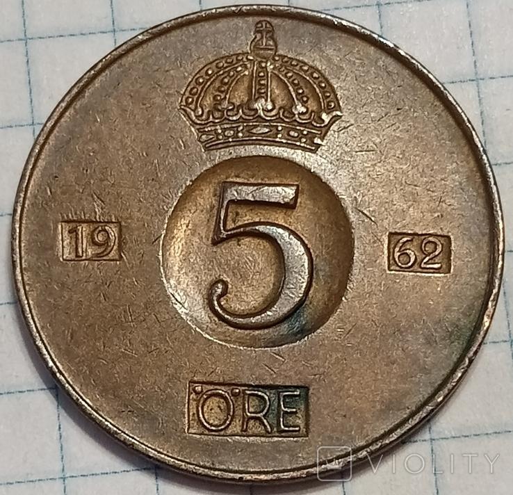 Швеция 5 оре 1962, фото №2