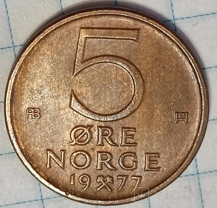 Норвегия 5 оре 1977, фото №2