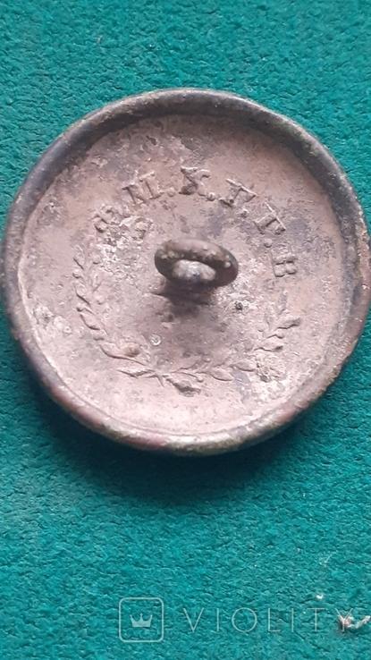Пуговица 2., фото №3