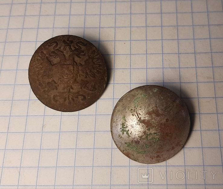 Пуговицы РИА + 2 шт., фото №4