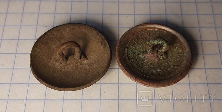 Пуговицы РИА + 2 шт., фото №5