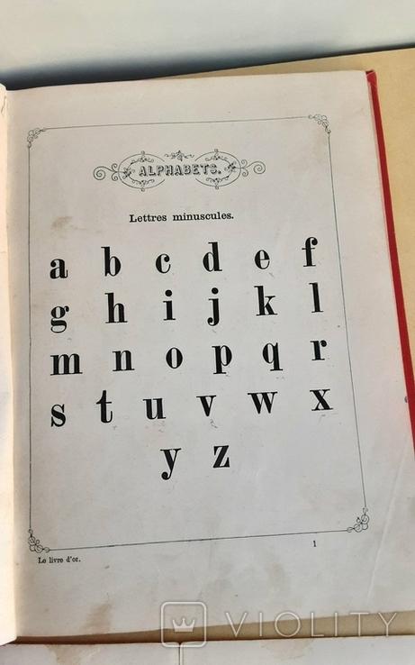 Le Livre d'or. Книга для дітей із вивченям французької мови.1890р., фото №5